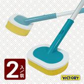 《VICTORY》日式海綿刷(2入組)