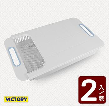 《VICTORY》伸縮式/調理/砧板/碗盤架/瀝水架(2入組)
