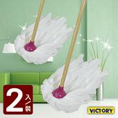 《VICTORY》易潔吸水布圓型拖把(2入組)