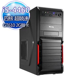 華碩H81平台「武裝戰神」全新4代i5-4460四核1TB超大容量硬碟2G獨顯燒錄電腦