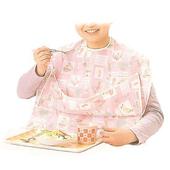 《樂齡》餐用圍兜(附前可袋)(粉紅)