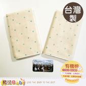 《魔法Baby》台灣製有機棉嬰兒棉紗加大加厚手帕(2條一組) ~g3706k(0)
