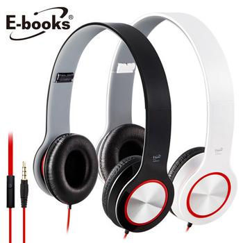 《E-books》S13 智慧手機接聽鍵摺疊耳機(白)