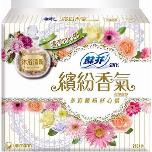 蘇菲 繽紛香氣超薄護墊-沐浴清新(80片)