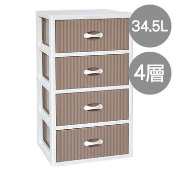 SONA PLUS 風格四層收納置物櫃-34.5公升(咖啡)