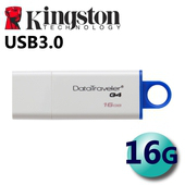 《金士頓 Kingston》DTIG4 USB3.0 16G 隨身碟 公司貨
