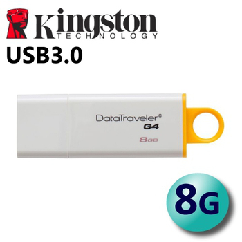 金士頓 Kingston DTIG4 USB3.0 8G 隨身碟 公司貨