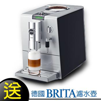 Jura咖啡機 家用系列ENA9 One Touch 全自動研磨咖啡機 送德國BRITA濾水壺.+免費到府安裝+教學