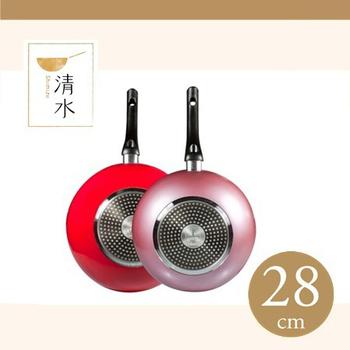 清水鍋具 清水金家福不沾小炒鍋(28CM-單柄)