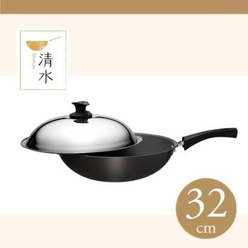 清水鍋具 清水超輕炒鍋(32CM-單柄)