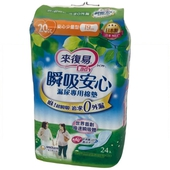 《來復易》Lady瞬吸安心漏尿專用棉墊(安心少量型24片)