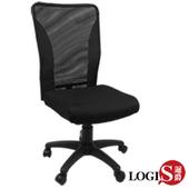 《LOGIS》巧單拼布網布厚棉墊無腰枕辦公電腦椅-4色(黑無手無腰)