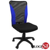 《LOGIS》巧單拼布網布厚棉墊無腰枕辦公電腦椅-4色(藍無手無腰)