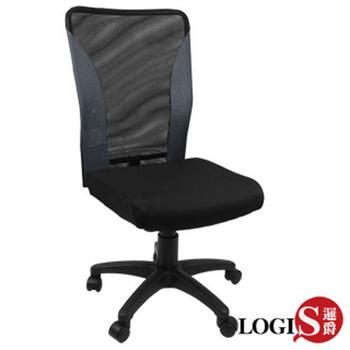 《LOGIS》巧單拼布網布厚棉墊無腰枕辦公電腦椅-4色(灰無手無腰)