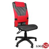 《LOGIS》簡單風格後仰全網椅電腦辦公椅-4色(紅無手)
