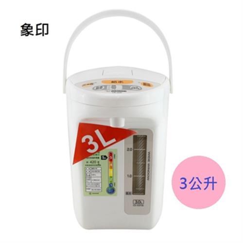 象印 3.0L微電腦電動熱水瓶 CD-XDF30