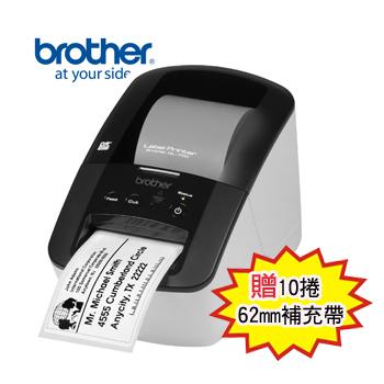 兄弟brother QL-700 標籤機 條碼機(適用營養標示/服飾/飾品..等等)(贈62mm補充帶10捲)