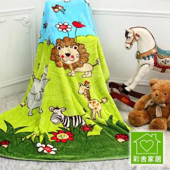 ★結帳現折★彩舍家居 動物森林 高級拉舍爾細絨保暖毛毯