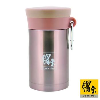 ★結帳現折★鍋寶 鍋寶燜燒罐500CC粉紅色SVP-500P-C(悶燒罐)