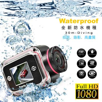 Full HD1080P 機車防水行車紀錄器(全新防水機種)(機車防水)