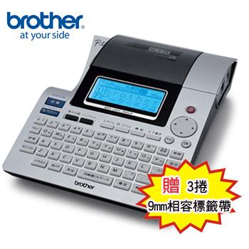 兄弟brother PT-2700 標籤機&條碼(中英日)(可單機&電腦兩用)(贈9mm相容標籤帶三捲)