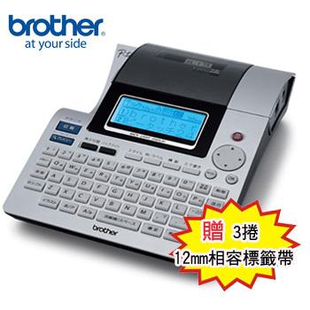 兄弟brother PT-2700 標籤機&條碼(中英日)(可單機&電腦兩用)(贈12mm相容標籤帶三捲)