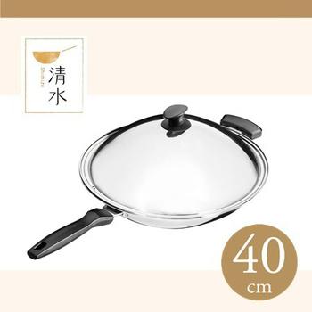 ★結帳現折★清水鍋具 鋼鋼好原味炒鍋(40CM-柄+耳)