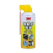 《3M》噴射式黃油(260g)