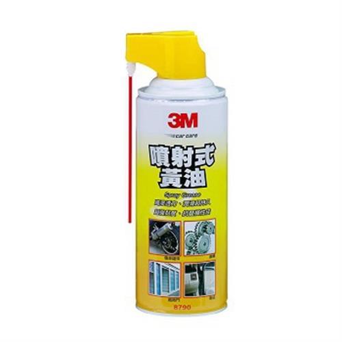 3M 噴射式黃油(260g)