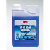 《3M》特級濃縮雨刷精(1公升)