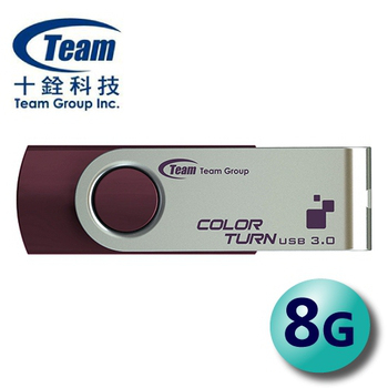 TEAM 十銓 Color Turn E902 8G USB3.0 旋轉隨身碟