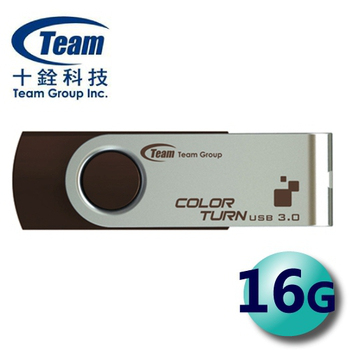 《TEAM 十銓》Color Turn E902 16G USB3.0 旋轉隨身碟