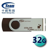《TEAM 十銓》Color Turn E902 32G USB3.0 旋轉隨身碟
