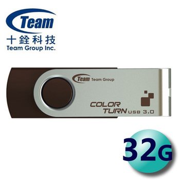 TEAM 十銓 Color Turn E902 32G USB3.0 旋轉隨身碟