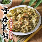 《OEC蔥媽媽》素食養生香椿蔥抓餅(5片)(700g/包 x 10)