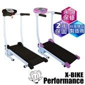 《X-BIKE》迷你跑步機/電動跑步機  台灣精品 40200(粉色)