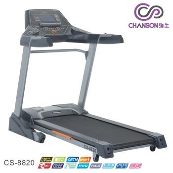 ★結帳現折★強生CHANSON CS-8820 i 電動跑步機