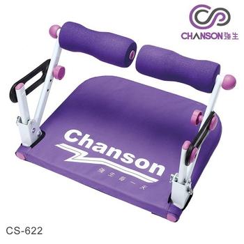 強生 CHANSON六塊腹肌健身器(CS-622)
