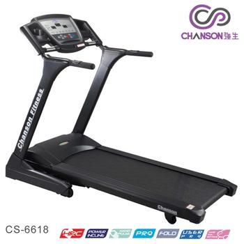 強生CHANSON 黑炫風家用電動跑步機(CS-6618)