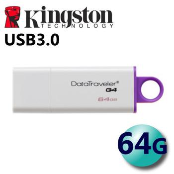 金士頓 Kingston DTIG4 USB3.0 64G 隨身碟 公司貨