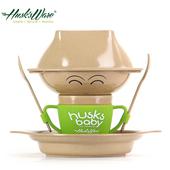 《Husk's ware》美國Husk's ware稻殼天然無毒環保兒童餐具經典人偶款(綠色)