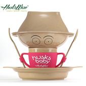 《Husk's ware》美國Husk's ware稻殼天然無毒環保兒童餐具經典人偶款(桃紅色)