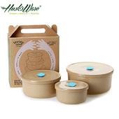 《Husk's ware》美國Husk's ware稻殼天然無毒環保保鮮盒三件組