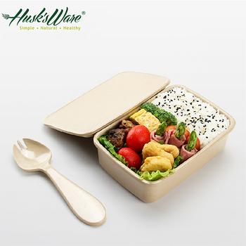 《Husk's ware》美國Husk's ware稻殼天然無毒環保便當盒-小