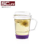 《SC life》三件式玻璃泡茶杯-紫色