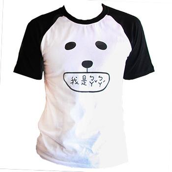 Moek莫克 我是ㄅㄚˇㄅㄚˊ純棉T-shirt(M)