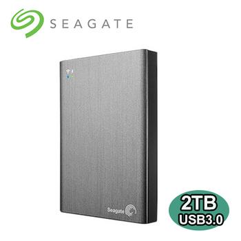 Seagate 希捷 Wireless Plus 2TB 2.5吋 USB3.0 無線外接式硬碟(STCV2000300)