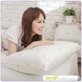 eyah 澳洲羊毛纖維枕(2入)
