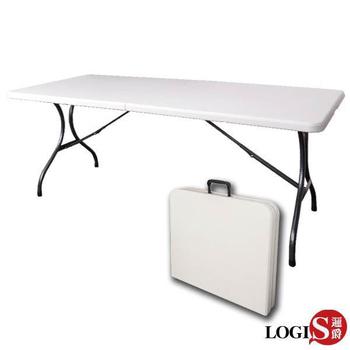 LOGIS 桌面可折多用途183*76塑鋼長桌防水輕巧塑鋼折合桌/會議桌/露營桌/野餐桌(183*76塑鋼長桌)