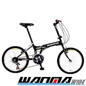 《WANMA》W104 超時尚20吋24速城市穿梭折疊車(6色任選)服務升級)(黑黑的)